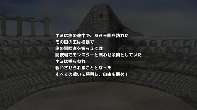 Dice×Dice2 screenshot 2