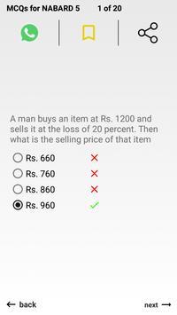 Exam Guide for NABARD apk screenshot