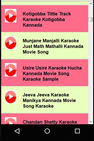 Kannada Karaoke New Songs for Android - APK Download