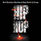 Best Russian Hip Hop & Rap Music & Songs icon