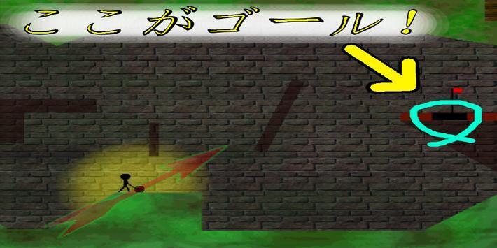 Stickman地下Golf screenshot 2
