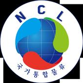 국가통합물류 전국25시 – 전국 화물 배차 프로그램 icon