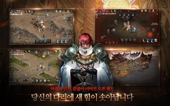 리니지M apk screenshot