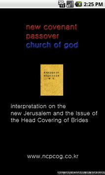 Church of God Booklet apk screenshot