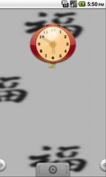Chinese New Year Wishes screenshot 1
