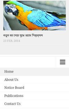 Nature Study Society apk screenshot