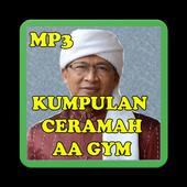 Kumpulan Ceramah Penyejuk Hati AA Gym icon