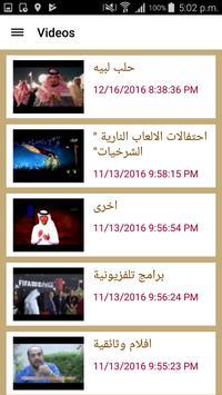 Qatar.qa screenshot 1