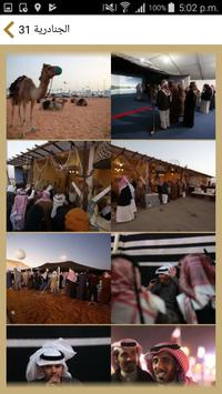 Qatar.qa screenshot 2