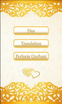 Qurbani Ki Dua apk screenshot