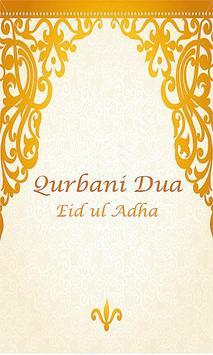 Qurbani Ki Dua poster
