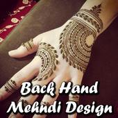 Latest Backhand Mehndi Design - 2018 icon
