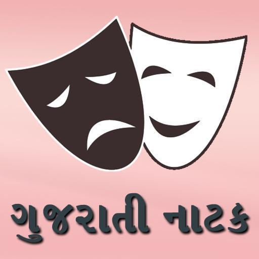 gujrati natak comedy download