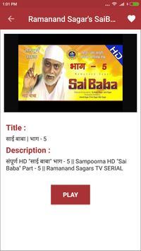 Sai Baba Videos screenshot 2