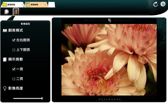 H漫 скриншот 3