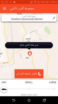 Nearest Taxi Group apk screenshot