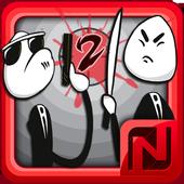 The Walking Stick 2 icon