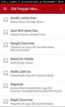 Old Punjabi Movies screenshot 1