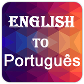 English to Portuguese (Português) Dictionary 圖標