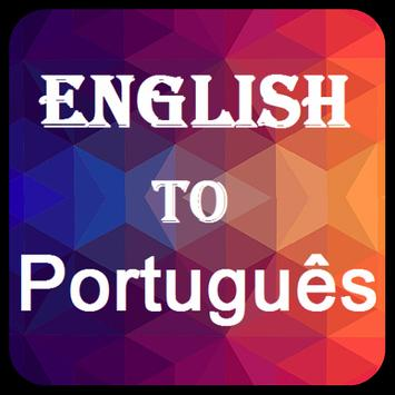 English to Portuguese (Português) Dictionary 海報