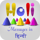 Happy Holi Hindi Message icon