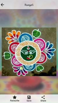 Latest Rangoli Design apk screenshot