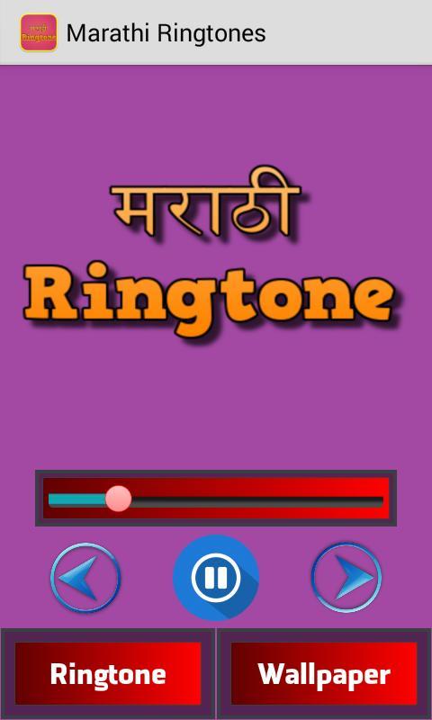 download free marathi ringtones mobile phones