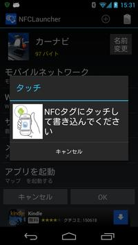NFCLauncher apk screenshot