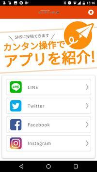 焼き菓子&カフェ-ねこのしっぽ- screenshot 3