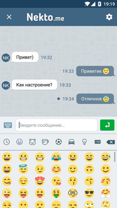 Приложения Для Андроида Анонимные Чаты Знакомств