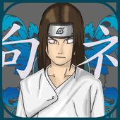 Neji Game 2017🔥 icon