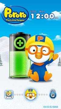 Tia Locker Pororo charging apk screenshot
