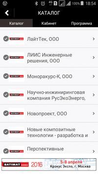 BATIMAT apk screenshot