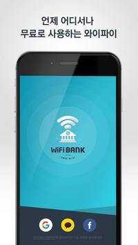 WiFiBank - Free WiFi poster