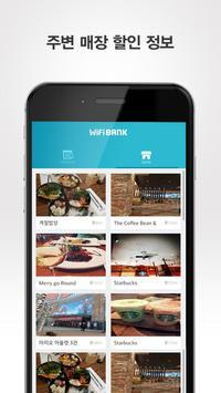 WiFiBank - Free WiFi apk screenshot
