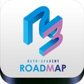 목동 로드맵 학원 icon