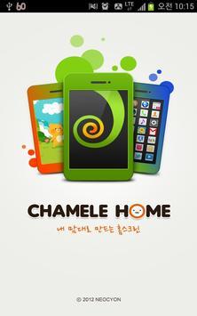 CharmeleHome poster