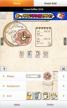 CharmeleHome screenshot 3