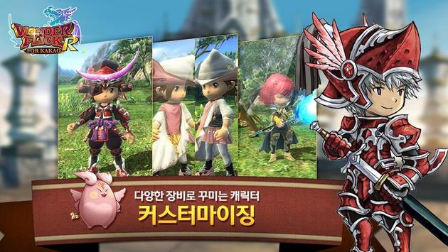원더플릭R for Kakao apk screenshot