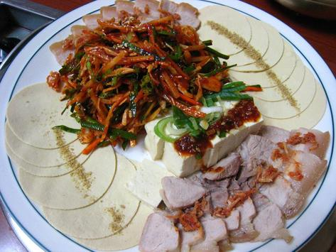 Korean food recipes free apk download free books reference app korean food recipes free poster korean food recipes free apk screenshot forumfinder Image collections