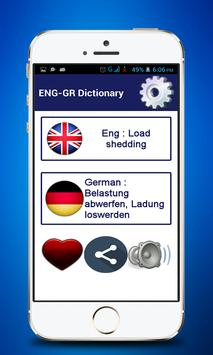 English - Deutsche Dictionary apk screenshot