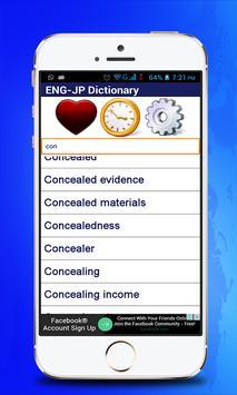 English - Japanese Dictionary screenshot 1