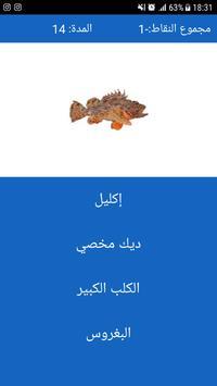 لعبة الحوت الازرق poster