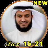 Al Quran MP3 Dan Terjemahan Offline icon