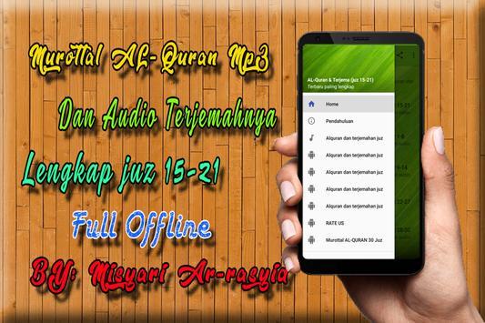 Al Quran MP3 Dan Terjemahan Offline poster
