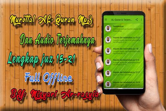 Al Quran MP3 Dan Terjemahan Offline screenshot 1