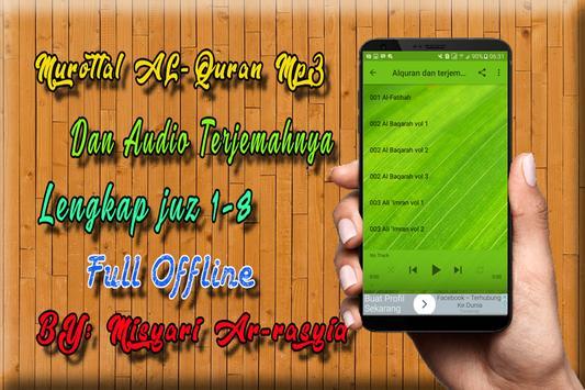 AL Quran Dan Terjemahan MP3 Offline screenshot 4