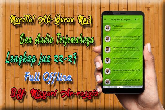 AL Quran Dan Terjemahan Indonesia MP3 screenshot 1