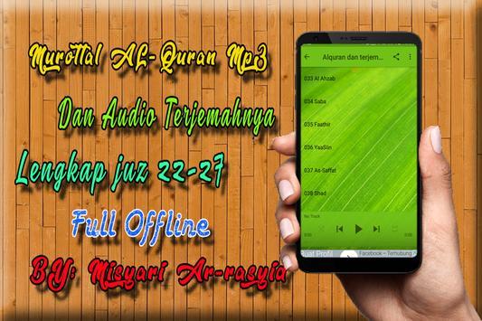 AL Quran Dan Terjemahan Indonesia MP3 screenshot 2