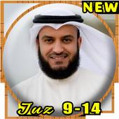 MP3 AL Quran Dan Terjemahan Offline icon